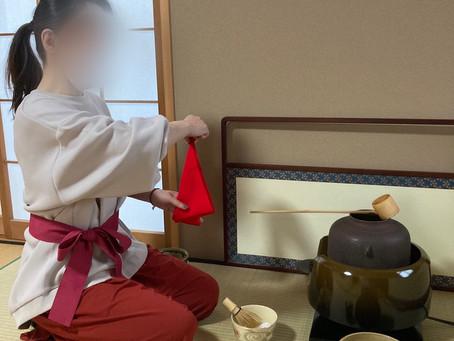 春日井市 茶道教室 楽しい茶道