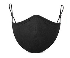 Face Mask Re-Usable Front.jpg