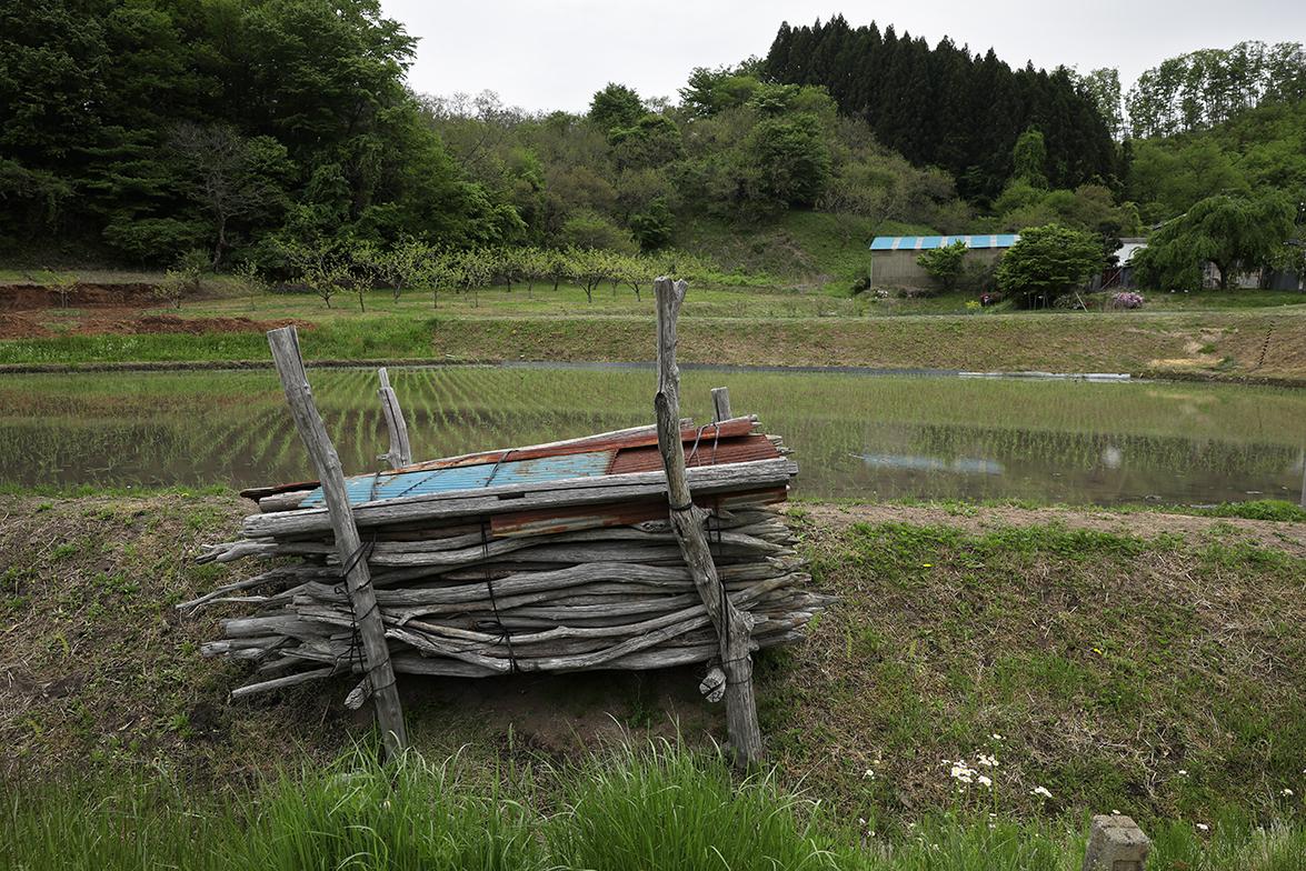 福島県田村市