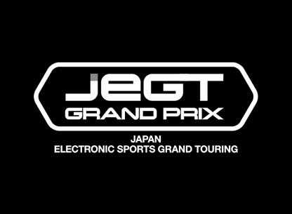 AUTOBACS JeGT GRAND PRIX ROUND EXTRA @ONLINE VOL.2 大会レポート