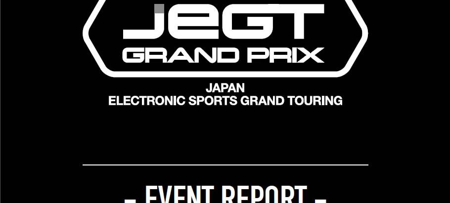 JeGT GRAND PRIX ZERO ROUND @KOBE 開催レポート