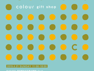 colour gift shop