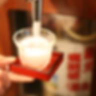 蔵元 千歳鶴 直送 限定生酒