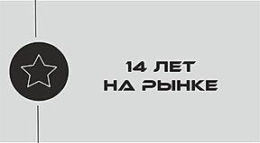 14 лет.jpg