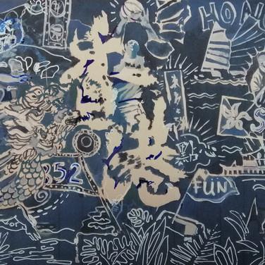 Hong Kong, Adidas Global Sourcing, Hong Kong