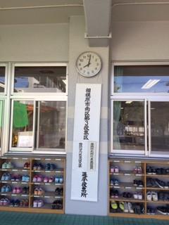 参院選 神奈川