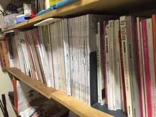 雑誌 大量