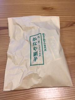 町田 美容室 筆