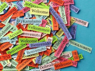 Второй иностранный язык!