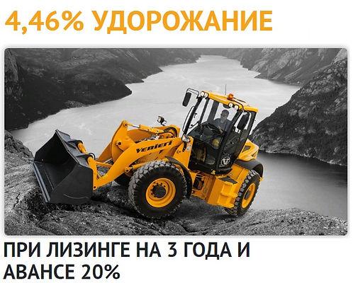 4,46% на 3 года, авнс 20%.jpg