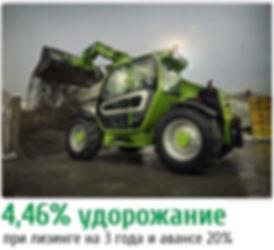 4,46% на 3 года.jpg