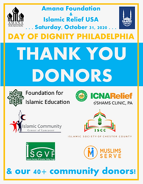Thank you Donors.png