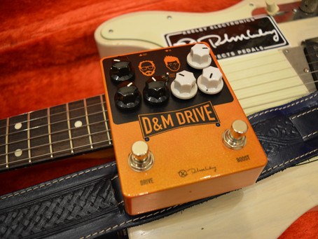 Keeley D&M Drive Review