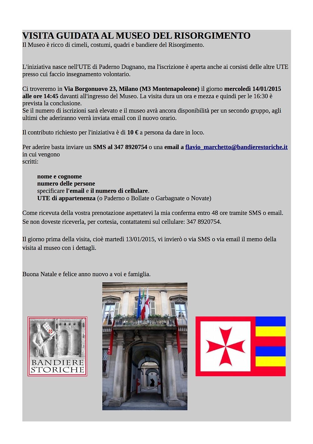 Museo del Risorgimento UTE 2015.jpg