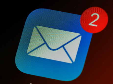 Your Email Marketing: Is it Inbound or Outbound?
