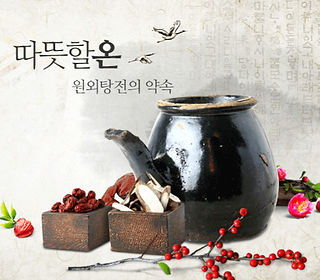 gongjindan image_edited.jpg