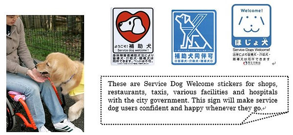 Assistance Dogs welcome stickers