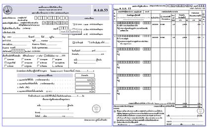 多通貨、IFRS、タイローカル税法に対応