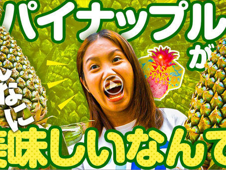 【激旨!タイ食堂】登録者 1万人達成! タイ料理を紹介するYouTubeチャンネル。タイへご出張の際はぜひチェックしてみてください!