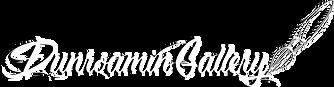 Dunroamin Gallery Official