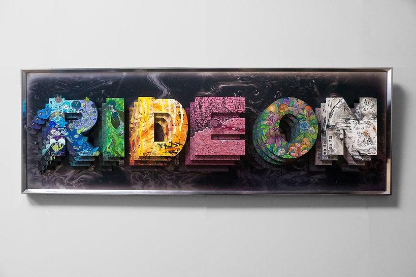 rideon1.jpg