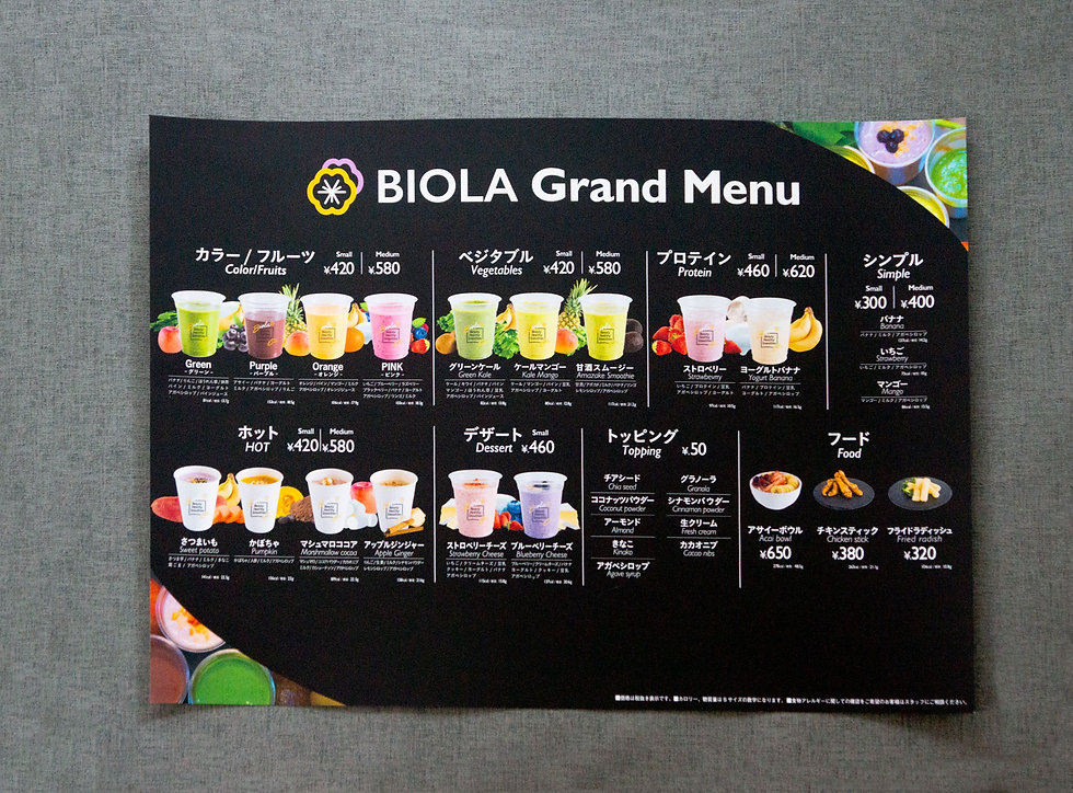 biola2.jpg