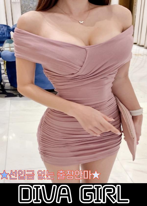 반포동출장안마 디바걸.png