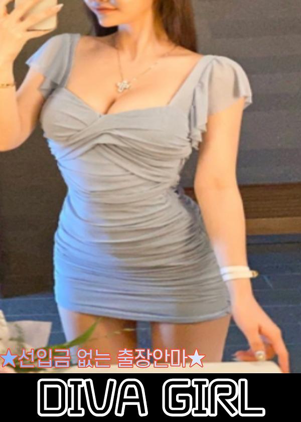 용문동출장안마 디바걸.png