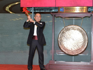 Ten Pao Group Holdings Limited Commences Trading on the Main Board of SEHK