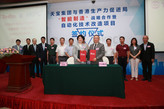 """Ten Pao Group Holdings Limited Forges Strategic Partnership with HKPC on """"Smart Production"""""""
