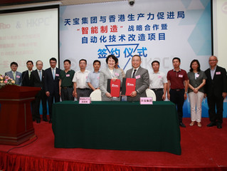 "Ten Pao Group Holdings Limited Forges Strategic Partnership with HKPC on ""Smart Production"""