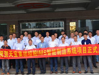 The Starting ceremony for Manufacturing Execution System (MES)