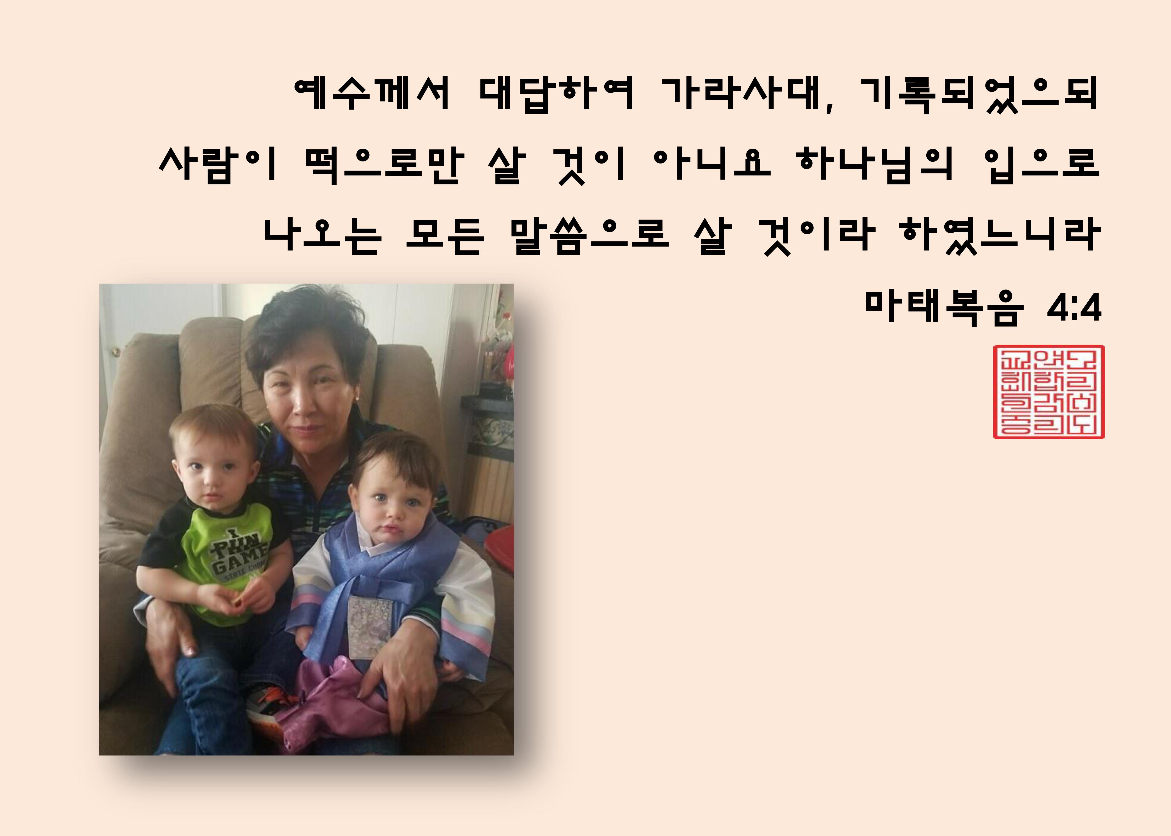 KyungKim_2018