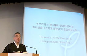 Clarksville Korean Church - Worship
