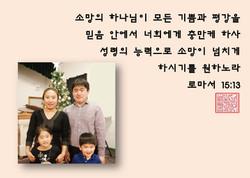 HwangKang_2018