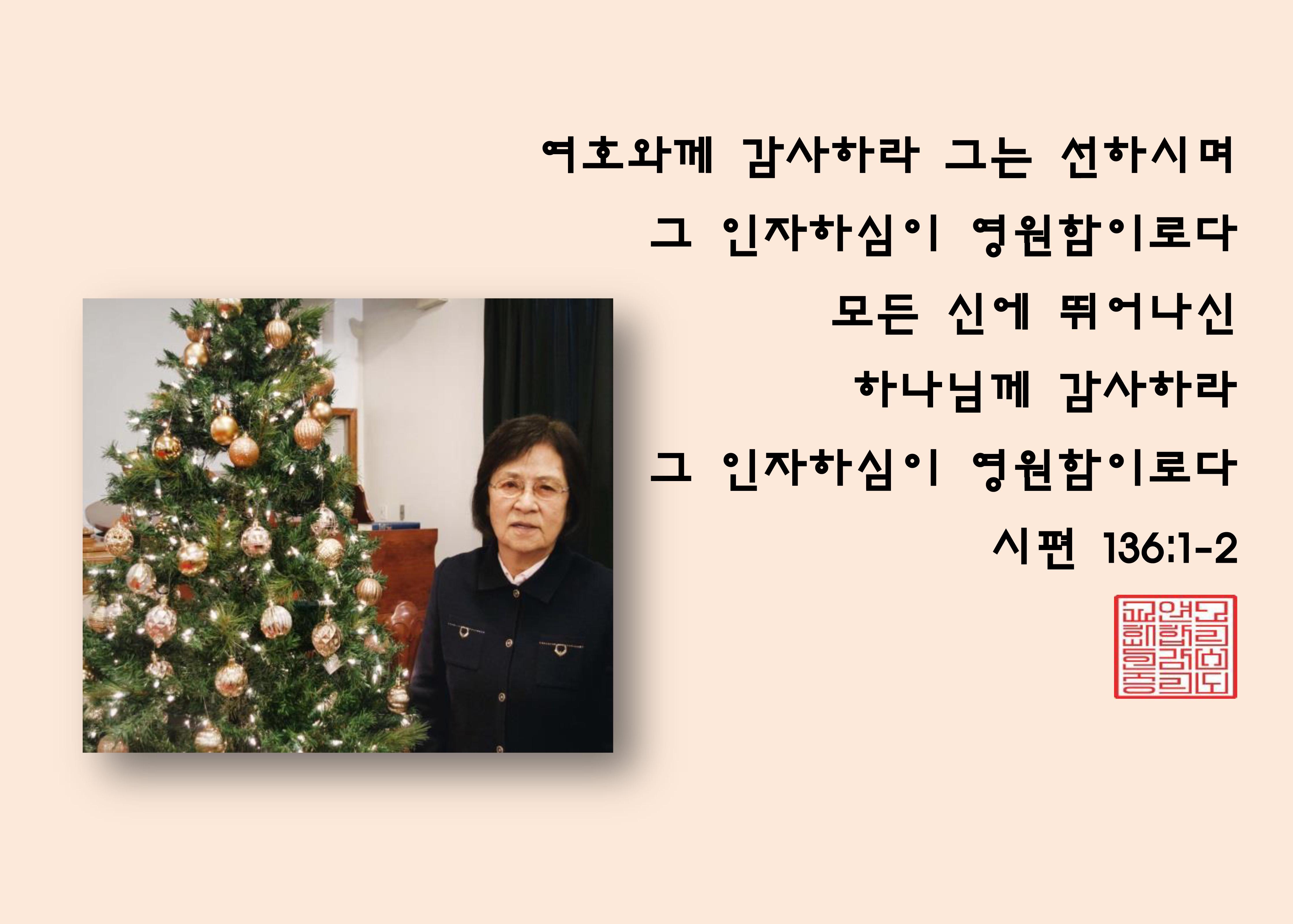 Kang_2018