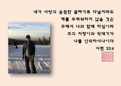 Choi_2018