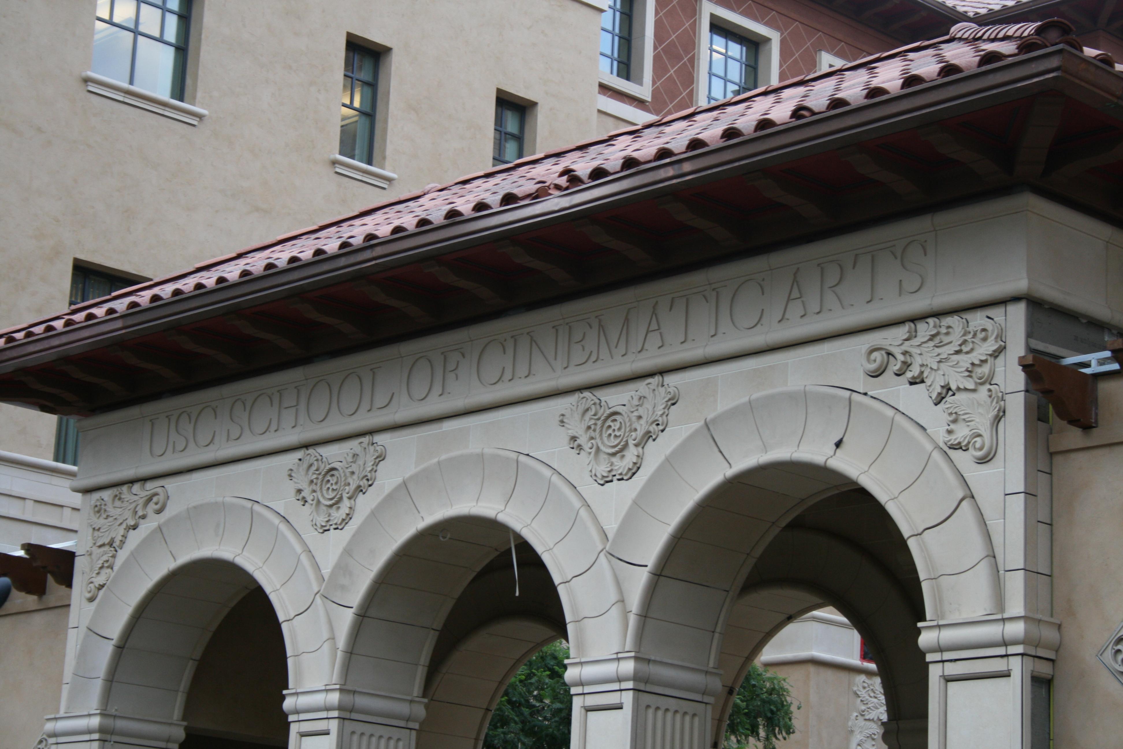 USC George Lucas 009