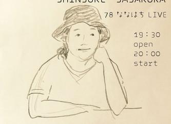 2018.08.25.土 笹倉慎介LIVE in 大分