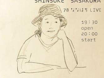 2018.08.25.土|笹倉慎介LIVE in 大分