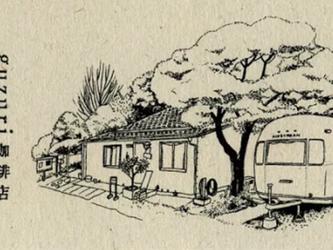 2020.6. | guzuri おつかれさまコンサート