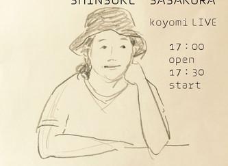 2018.08.26.日 笹倉慎介LIVE in 大分