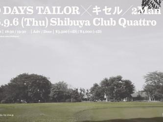2018.09.06.木|OLD DAYS TAILOR × キセル