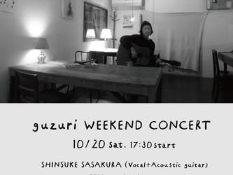2018.10.20.土|guzuri weekend concert