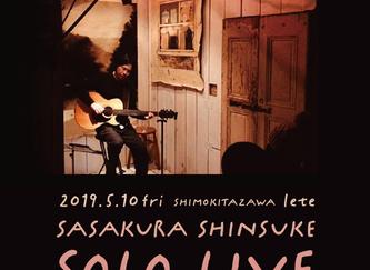 2019.5.10.金|下北沢 lete 弾き語りワンマンライブ