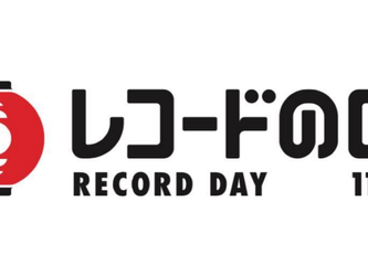 2018.11.4.日|SHIBUYA MUSIC PATY レコードの日☓『GO! GO! ARAGAIN』リリースパーティ