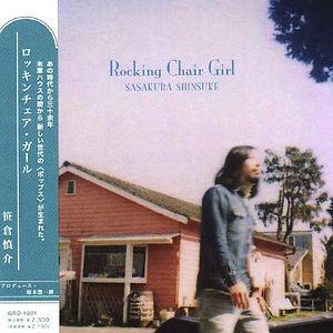 rockingchairgirl.jpg