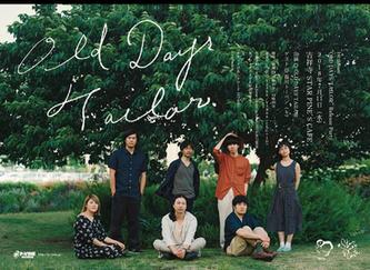 2018.07.11.水 デビューアルバム『OLD DAYS TAILOR 』リリースパーティー
