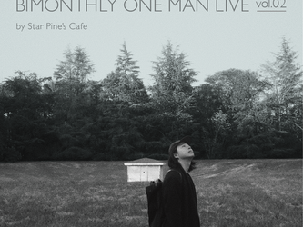 2019.12.19. 木|Shinsuke Sasakura BlMONTHLY ONE MAN LIVE vol.02  by Star Pine's Cafe
