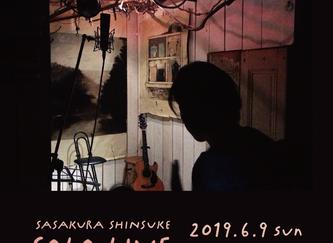 2019.6.9.日|下北沢 lete 弾き語りワンマンライブ